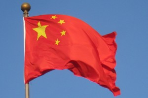 1280px-Chinese_flag_(Beijing)_-_IMG_1104